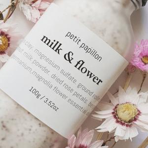 Milk and Flower Vegan Herbal Milk Soak - Educational Toys Online
